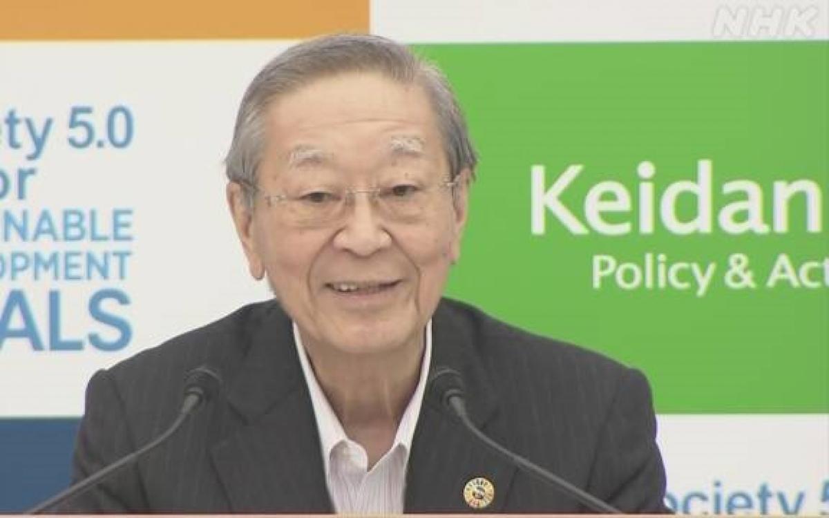 Chủ tịch Keidanren. Ảnh: NHK.
