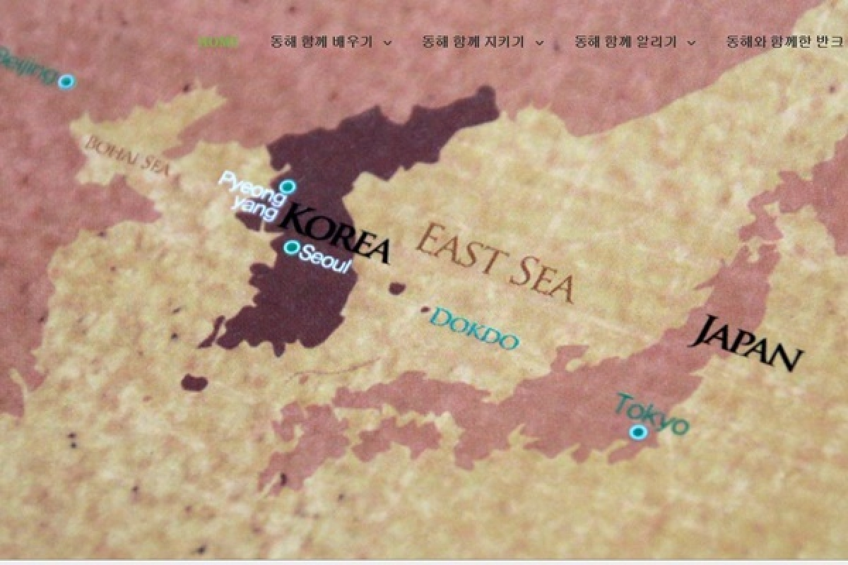 Có thể sẽ ghi chú vùng biển giữa Nhật và Hàn Quốc. Ảnh: Yonhap