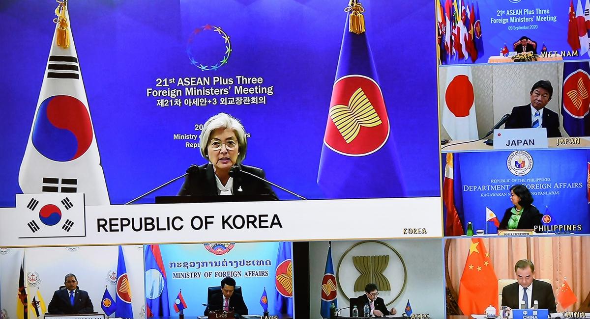 Hội nghị ASEAN+3