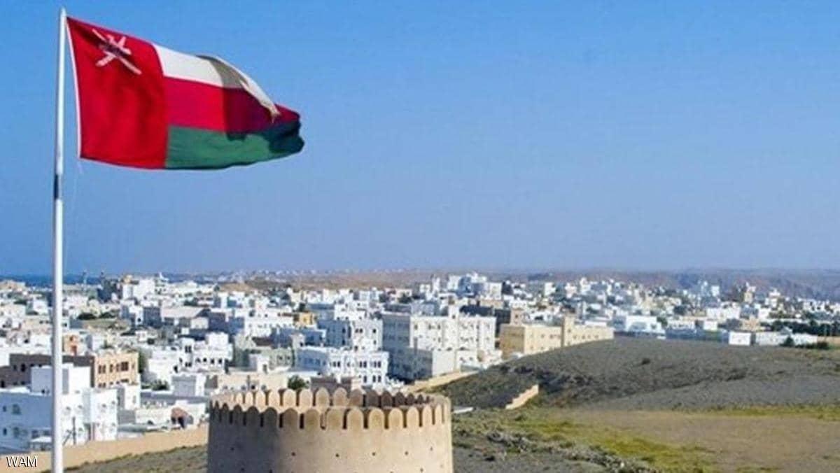 Oman hoan nghênh hiệp định hòa bình giữa Bahrain và Israel - Ảnh WAM