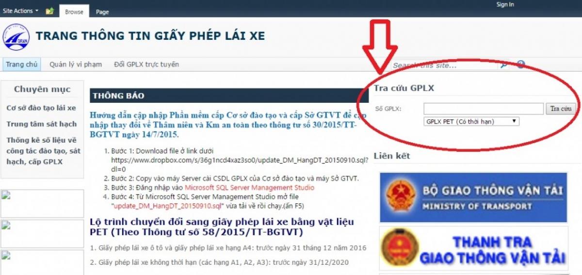 Website hệ thống tra cứu GPLX của Tổng cục Đường bộ Việt Nam.