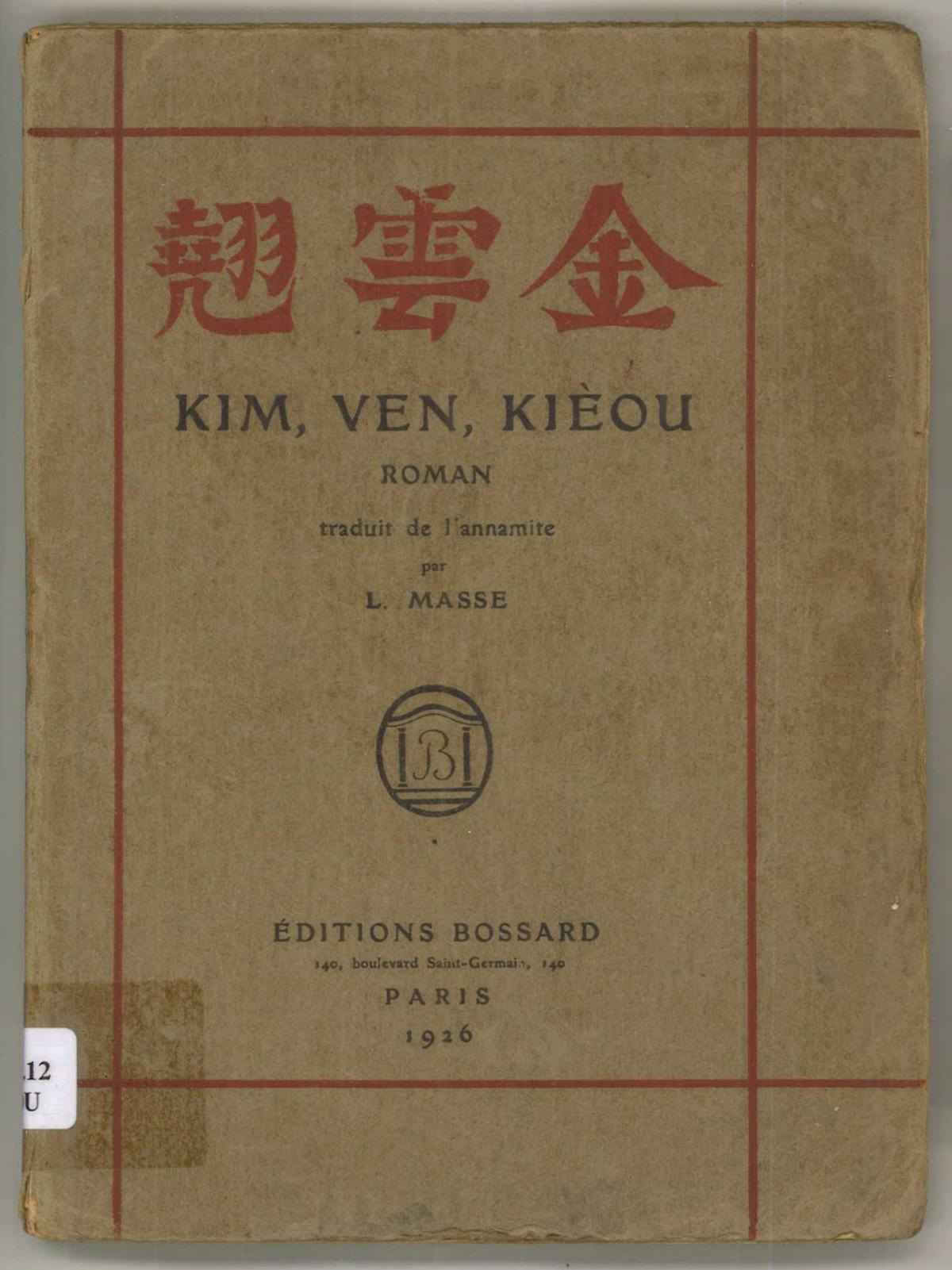 """Truyện """"Kim Vân Kiều"""" xuất bản năm 1926 tại Pháp."""