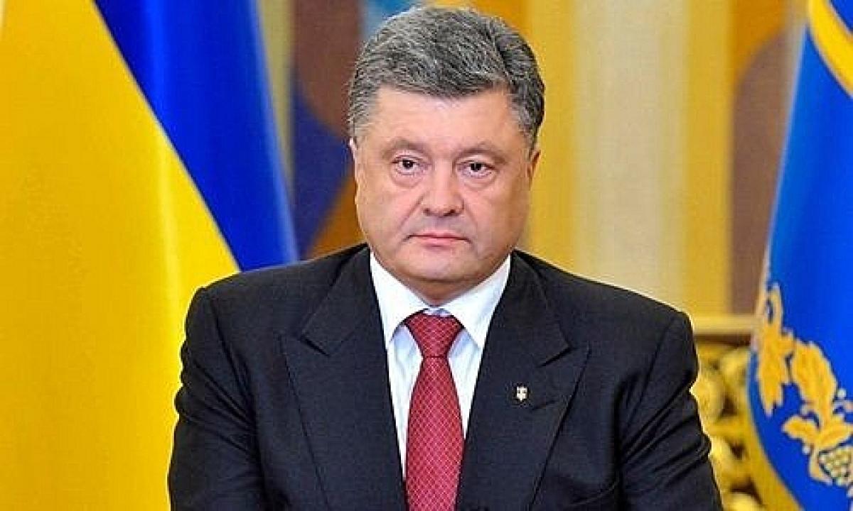 Cựu Tổng thống Petro Poroshenko cũng có tên trong danh sách bổ sung này. Nguồn: AP.