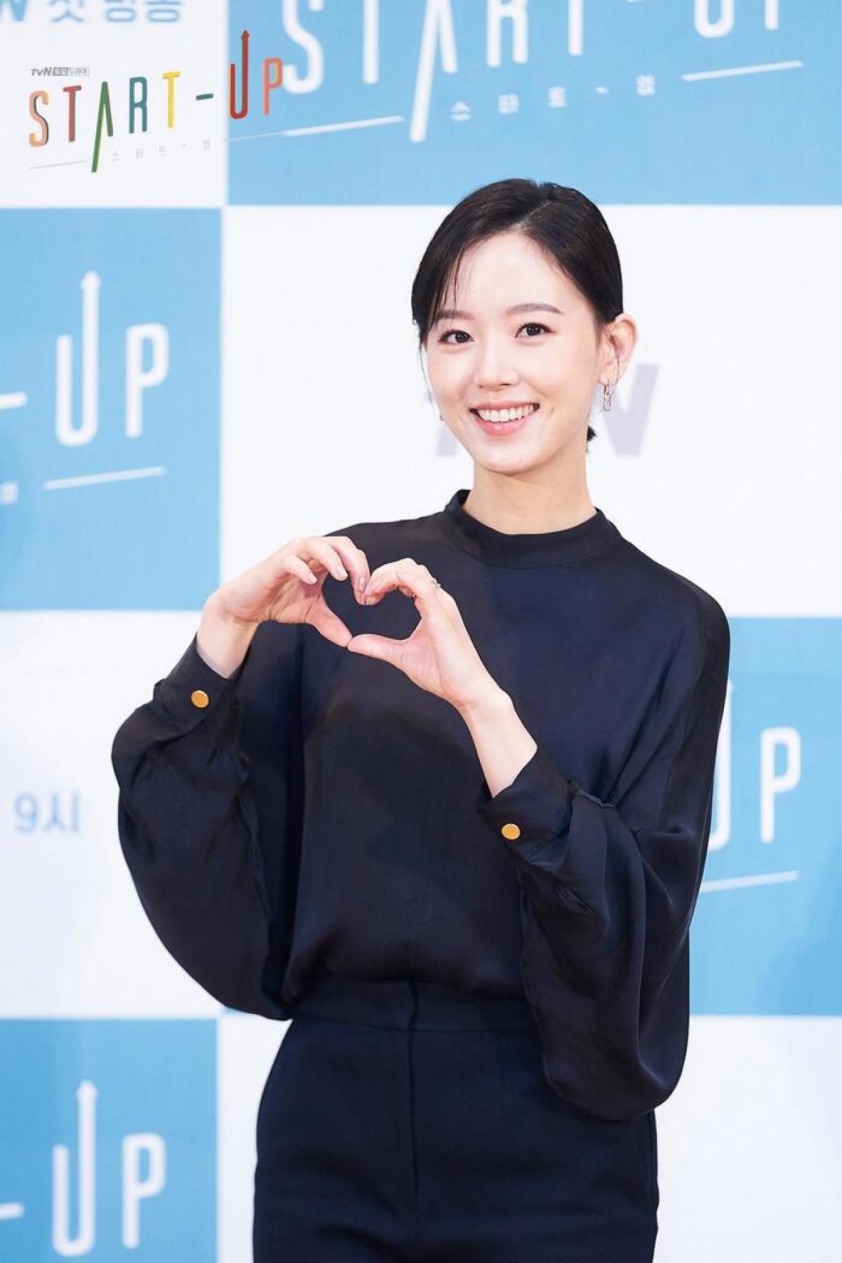 """Bộ phim """"Start-up"""" còn có sự góp mặt của nữ diễn viên Kang Han Na trong vaitiểu thư nhà tài phiệt."""