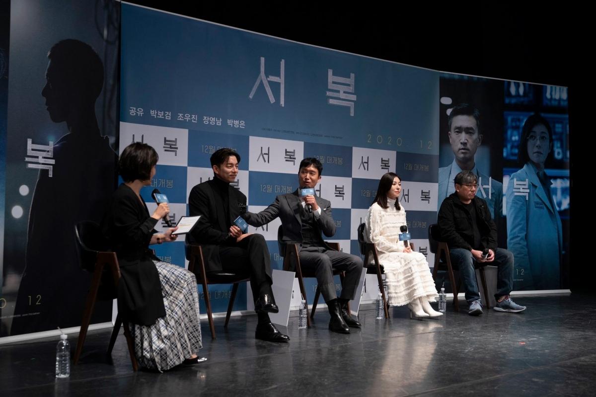 """Phim điện ảnh """"Seo Bok"""" dự kiến ra rạp vào tháng 12/2020."""