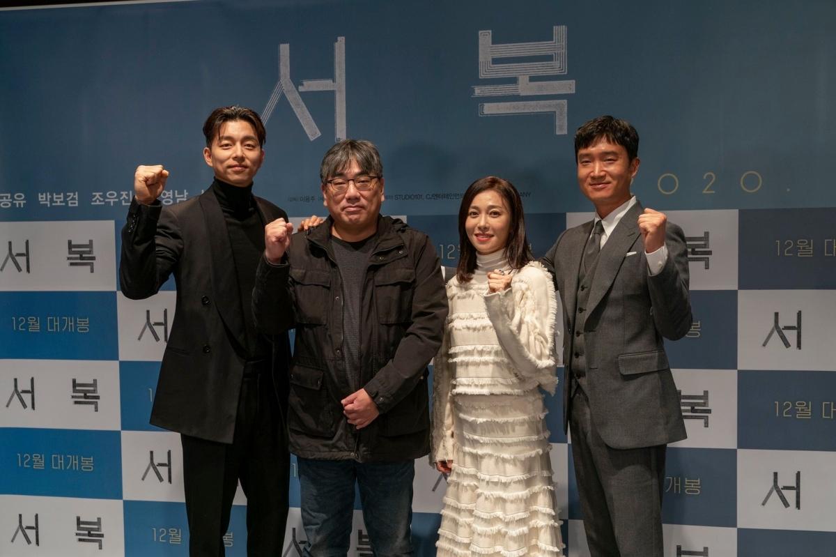 """Chiều27/10, buổi họp báo dự án phim điện ảnh """"Seo Bok"""" đã chính thức được diễn ra với sự góp mặt của dàn diễn viên Gong Yoo,Jo Woo Jin, Jang Young Nam và đạo diễn Lee Yong Joo."""