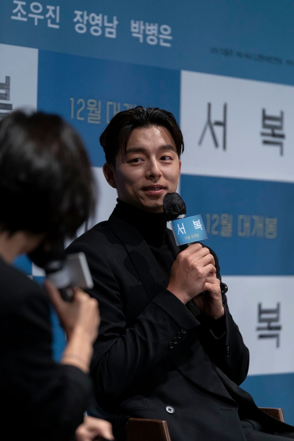 """""""Seo Bok"""" bắt đầu quay vào tháng 5 năm ngoái, thuộc thể loại khoa học viễn tưởng.Trong phim, Gong Yoo sẽ thủ vai cựu đặc vụ tình báo Ki Heon,người sẽ thực hiện nhiệm vụ cuối cùng là bảo vệ """"Seo Bok"""", người nhân bản đầu tiêndo Park Bo Gum thủ vai trước sự truy đuổi gắt gao của những thế lực đen tối."""