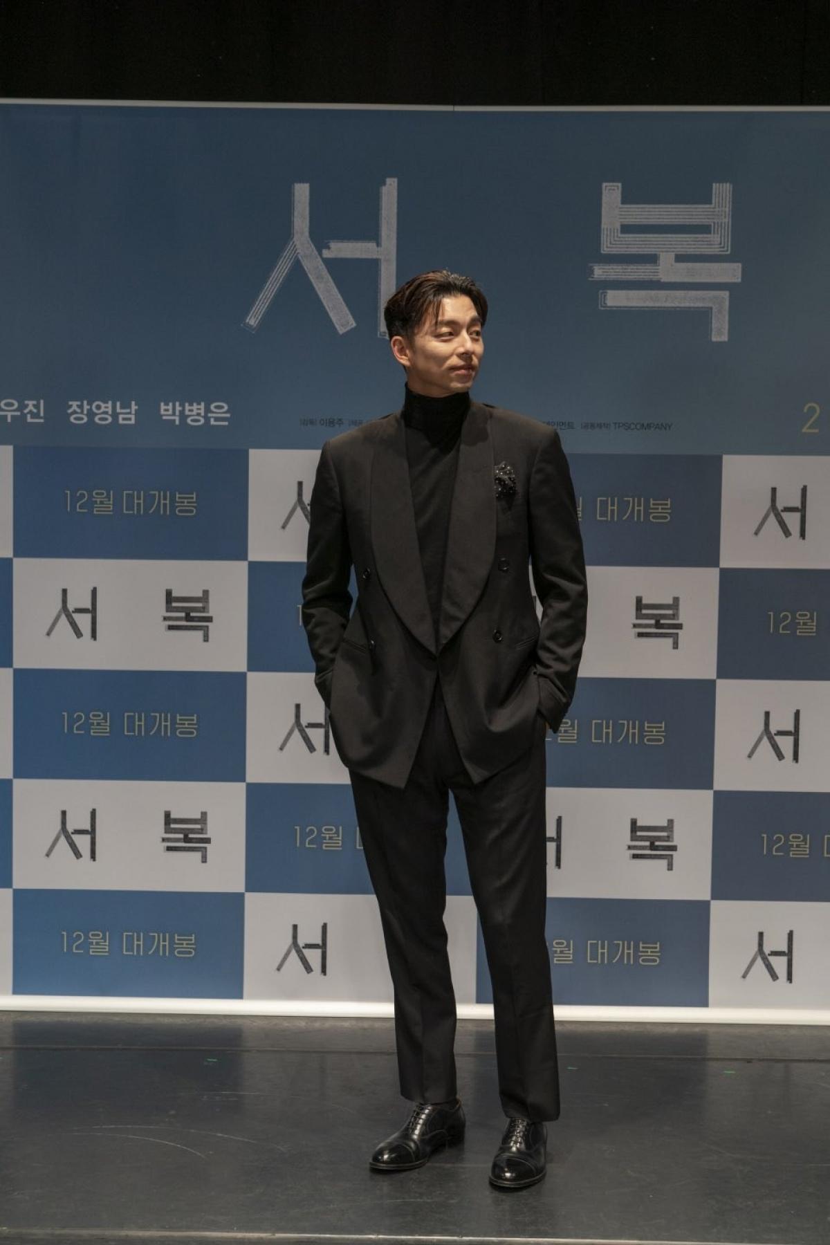 """""""Seo Bok"""" đánh dấu lần đầu tiên hợp tác giữa Park Bo Gum và Gong Yoo. Tuy nhiên nam diễn viên Park Bo Gum do đã lên đường thực hiện nghĩa vụ quân sự nênkhông thể tham gia sự kiện lần này."""