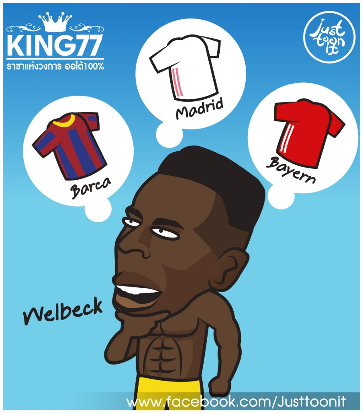 Welbeck sẽ đến đội bóng nào sau khi trở thành cầu thủ tự do? (Ảnh: JustToonit).