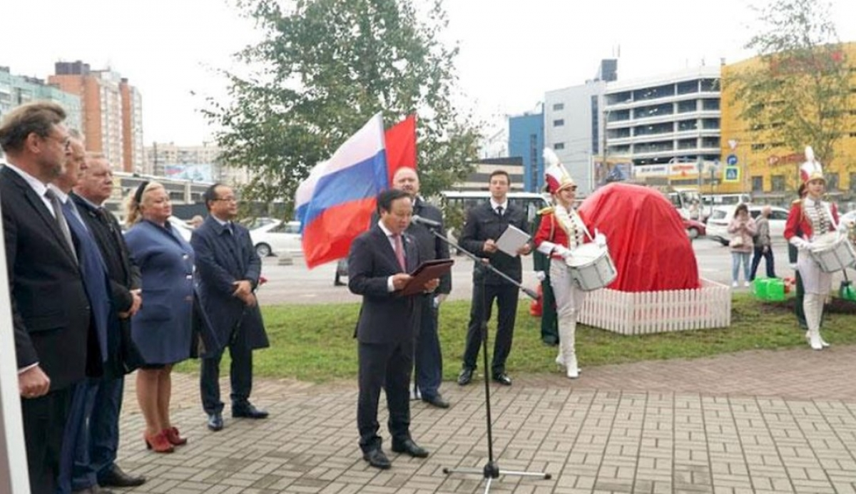 Đại sứ Việt Nam tại LB Nga Ngô Đức Mạnh phát biểu.