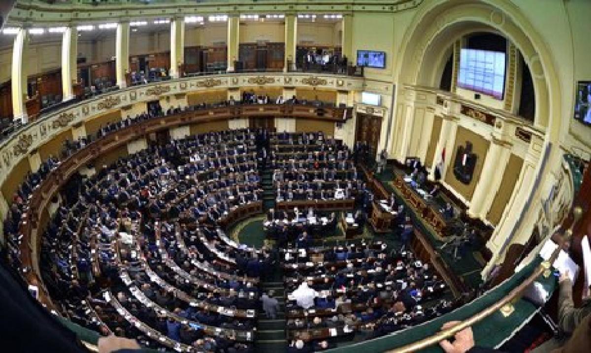 Quốc hội Ai Cập. Ảnh: Ahramonline