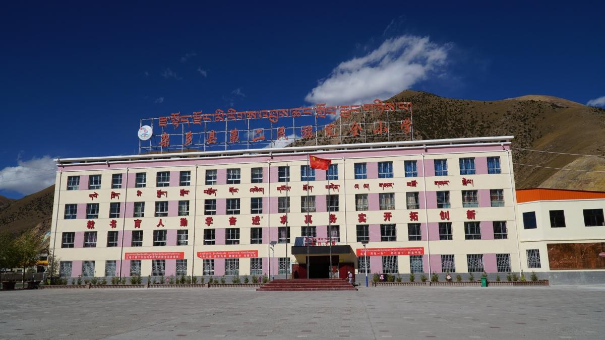 Một ngôi trường tiểu học ở huyện lỵ Tạp Đa.