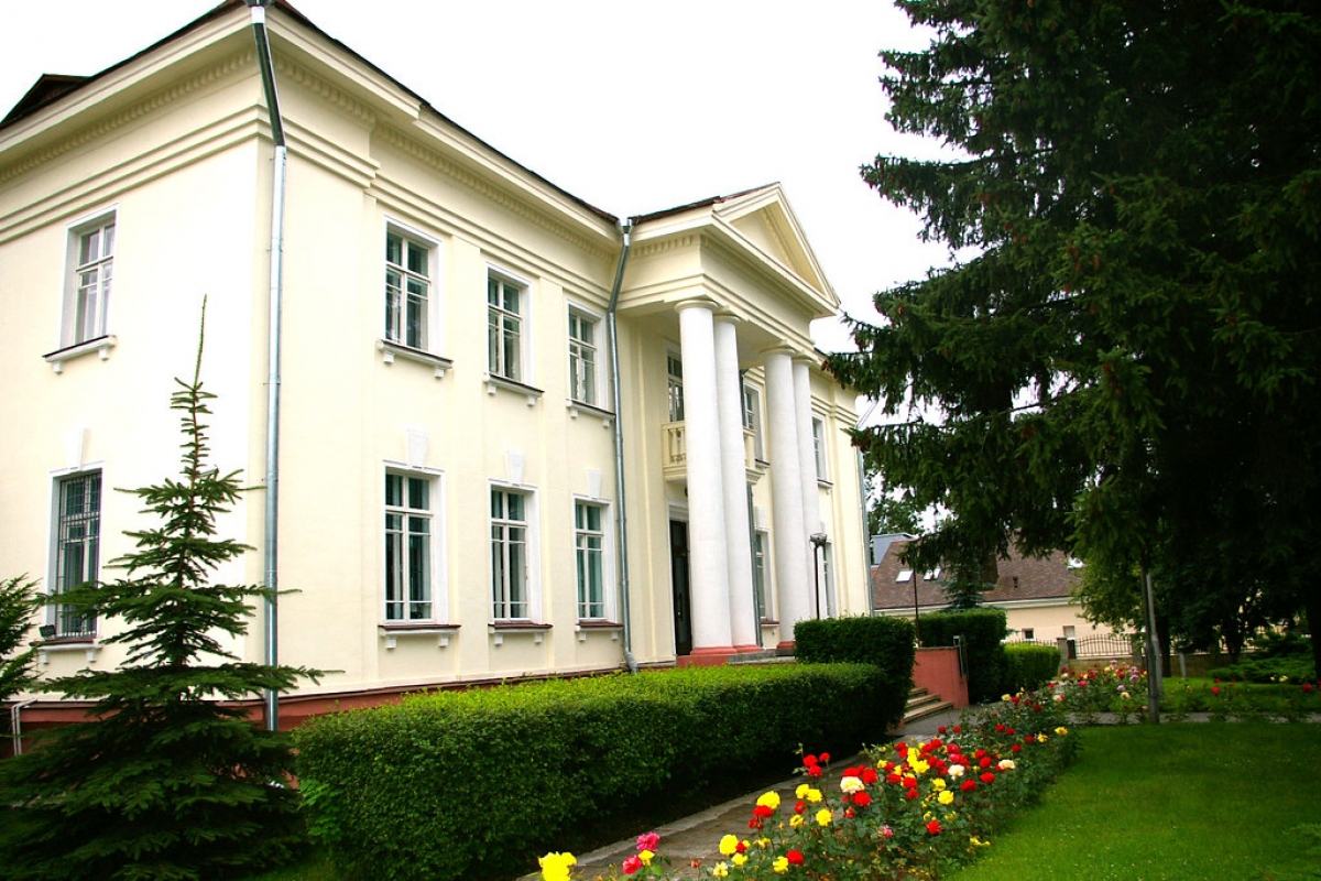 Đại sứ quán Ba Lan tại Minsk, Belarus