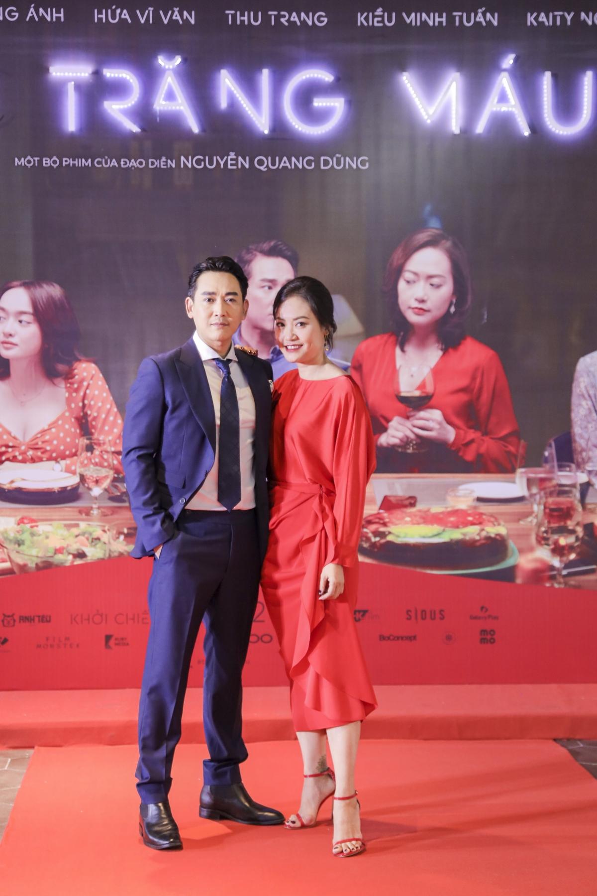 Hồng Ánh và Hứa Vĩ Văn vào vai cặp đôi chủ nhà của bữa tiệc gây tan nát tình thân trong phim.