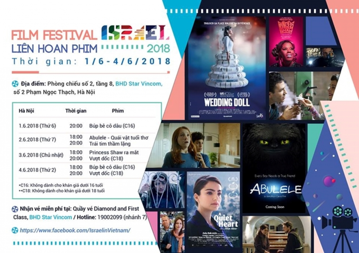 A poster features the movies shown during the Israel Film Festival 2018.