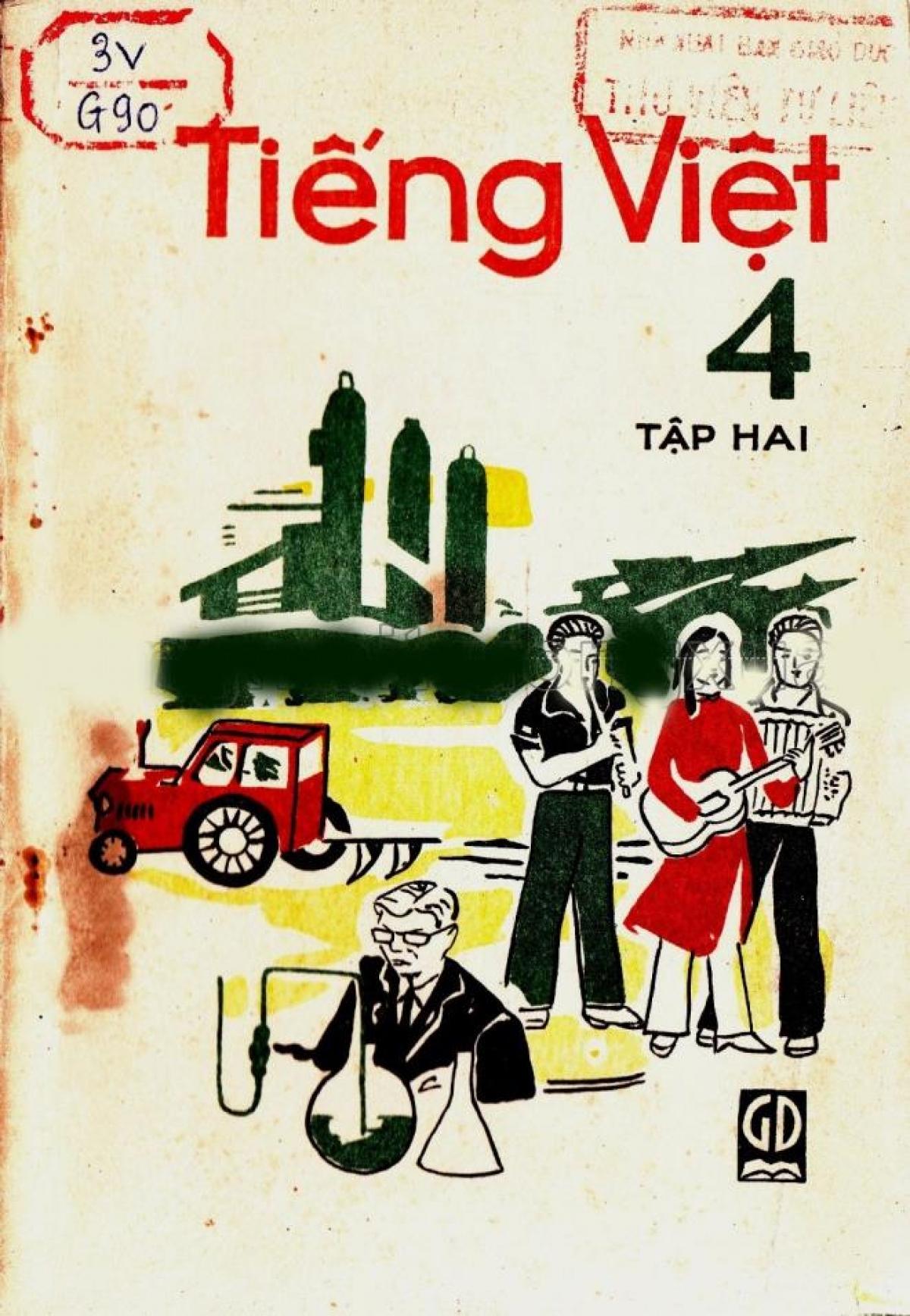 Lên lớp 4, ngoài sách Tiếng Việt, học sinh còn có sách Văn (tương ứng với môn Ngữ văn hiện nay). Trong hình là bìa sách Văn lớp 4 xuất bản năm 1989.
