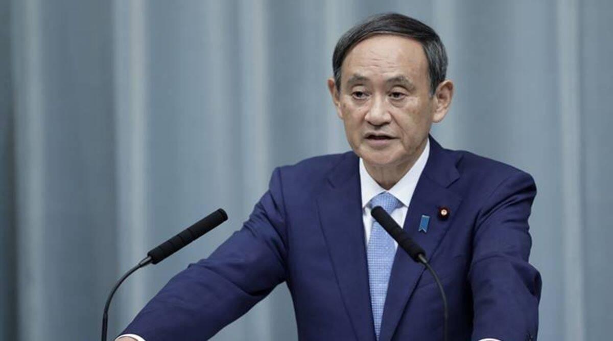 Thủ tướng Nhật Bản Suga. Ảnh: Nikkei