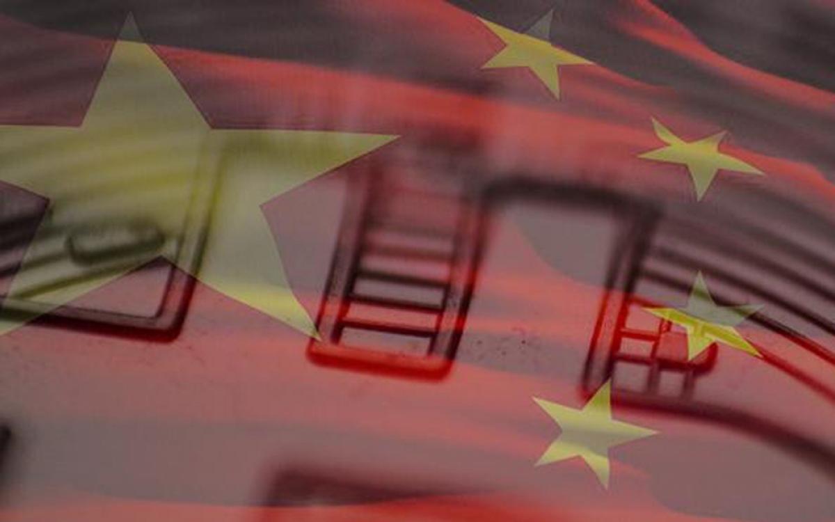 Ngân hàng Nhân dân Trung Quốc lần đầu tiên đề cập đến việc đồng nhân dân tệ điện tử, với tên gọi chính thức là DCEP, sẽ được phép lưu thông và chuyển đổi như đồng tiền vật chất. (Ảnh minh họa: DW)