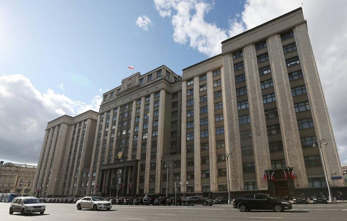 Tòa nhà Duma quốc gia Nga. (Nguồn: Tass)