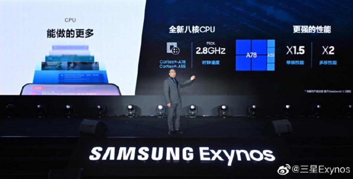 Exynos 1080 đi kèm một lõi CPU tốc độ lên đến 2,8 GHz cho nhiệm vụ yêu cầu hiệu suất cao