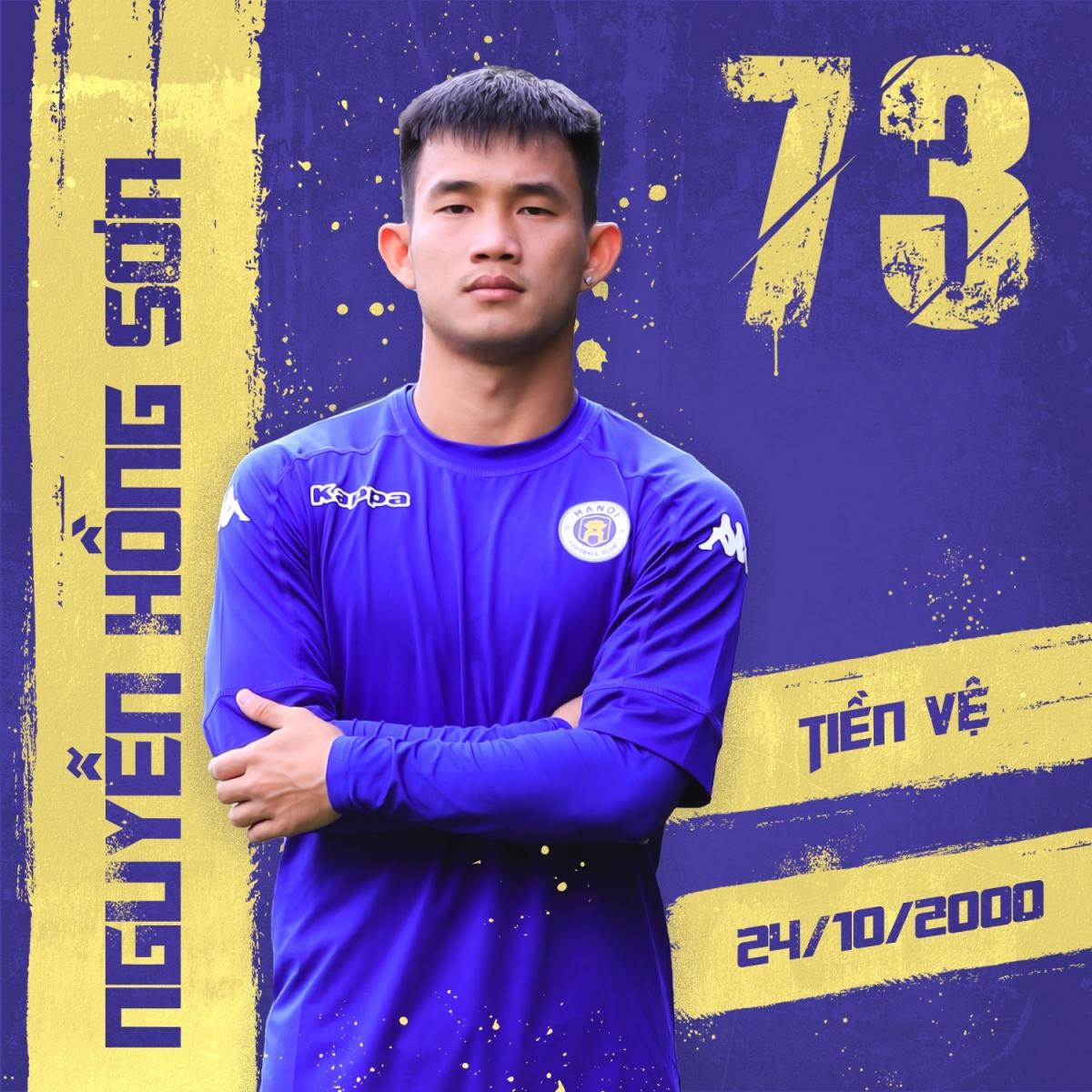 Tiền vệ: Nguyễn Hồng Sơn