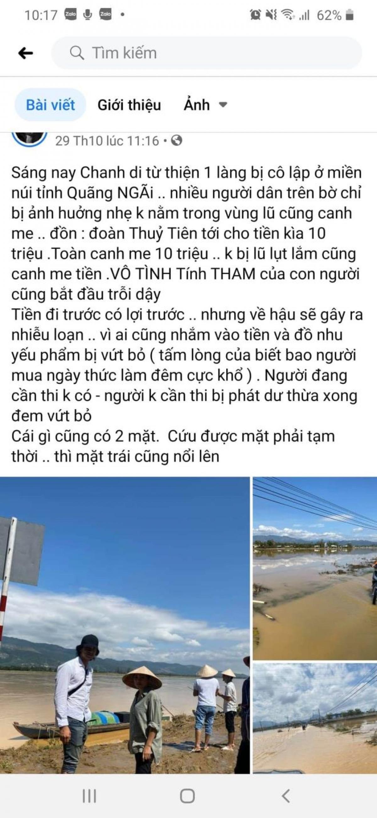 Cơ quan chức năng Quảng Ngãi yêu cầu ca sĩ Phương Thanh gỡ bỏ bài viết trên mạng xã hội. (Ảnh: N.H)