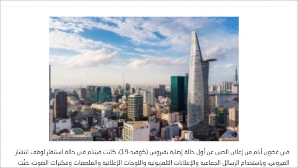 Hình ảnh TP HCM trên báo chí Ả-rập