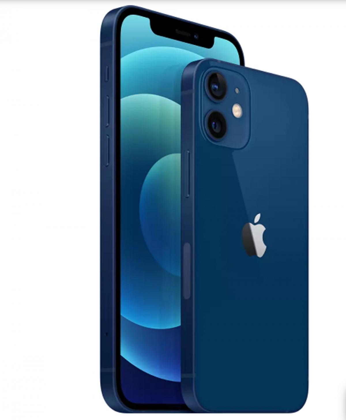 Khi mua iPhone 12, iPhone 12 Mini, iPhone 12 Pro hay iPhone 12 Pro Max vào dịp Black Friday, khách hàng sẽ được tặng kèm bộ tai nghe không dây AirPods Pro trị giá 249 USD.