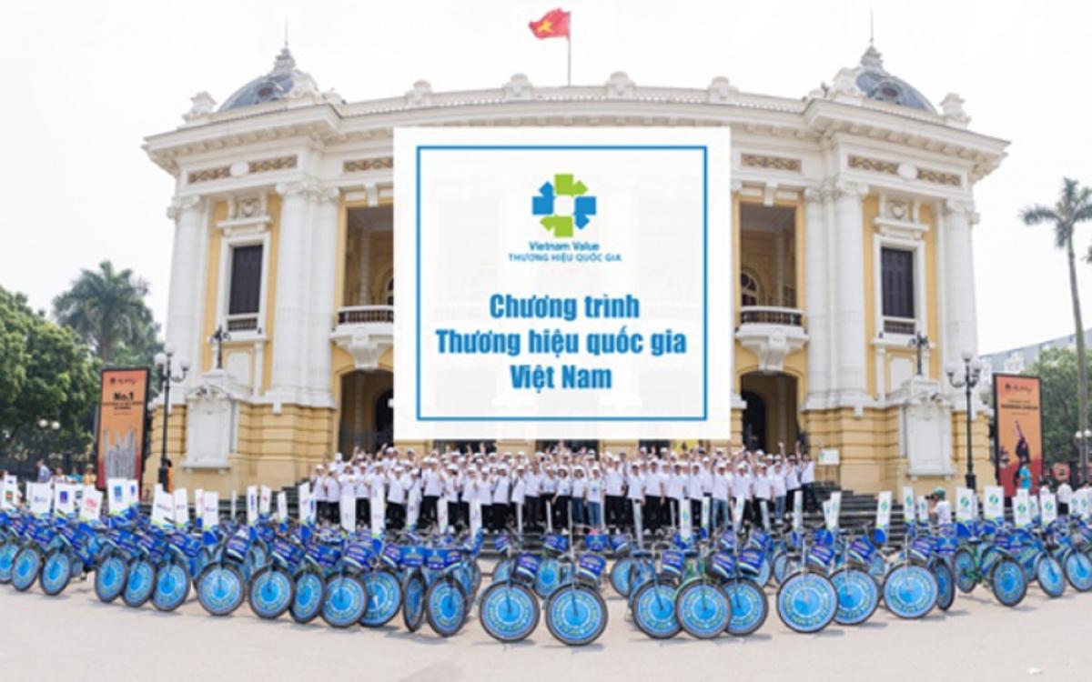 Ngày 25/11/2020, tại Nhà Hát lớn Hà Nội sẽ diễn ra Lễ Công bố sản phẩm đạt Thương hiệu quốc gia Việt Nam năm 2020.