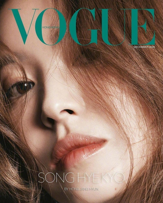 """Mới đây, """"Tường thành nhan sắc xứ Hàn"""" Song Hye Kyo gây sốt với loạt ảnh mới khi trở thành gương mặt trang bìa của tạp chí Vogue Hong Kong số mới nhất."""