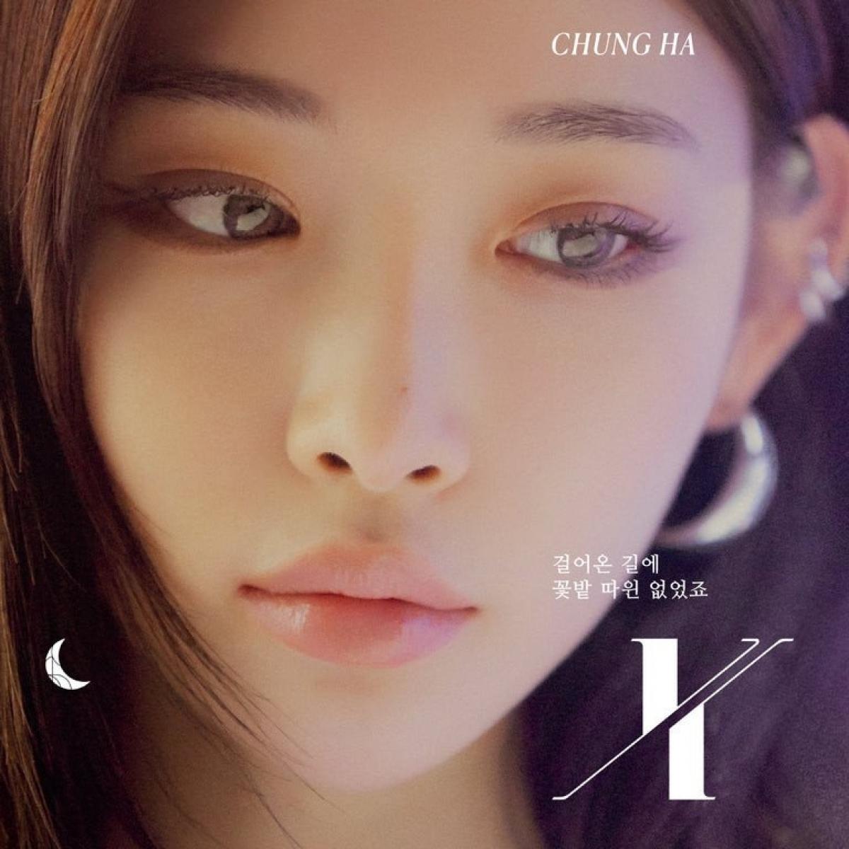 Nữ ca sĩ đang trong quá trình chuẩn bị quảng bá đĩa đơn và dự kiến phát hành album mới.