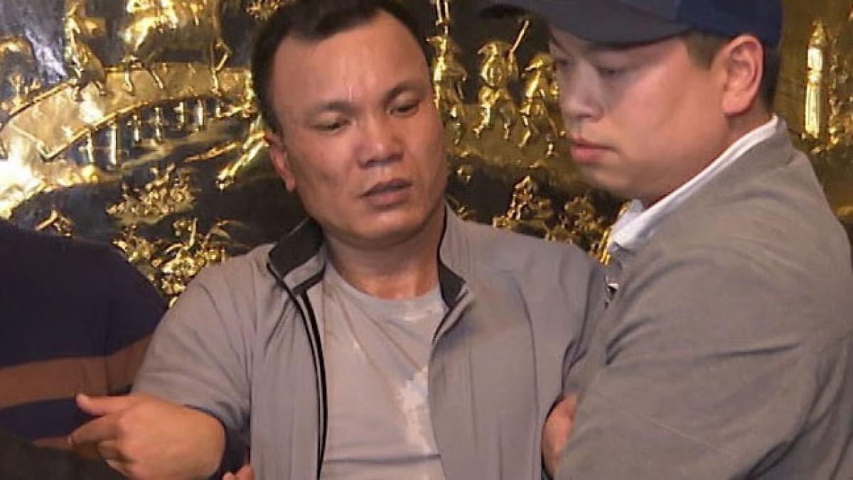 Đối tượng Nguyễn Văn Cường.