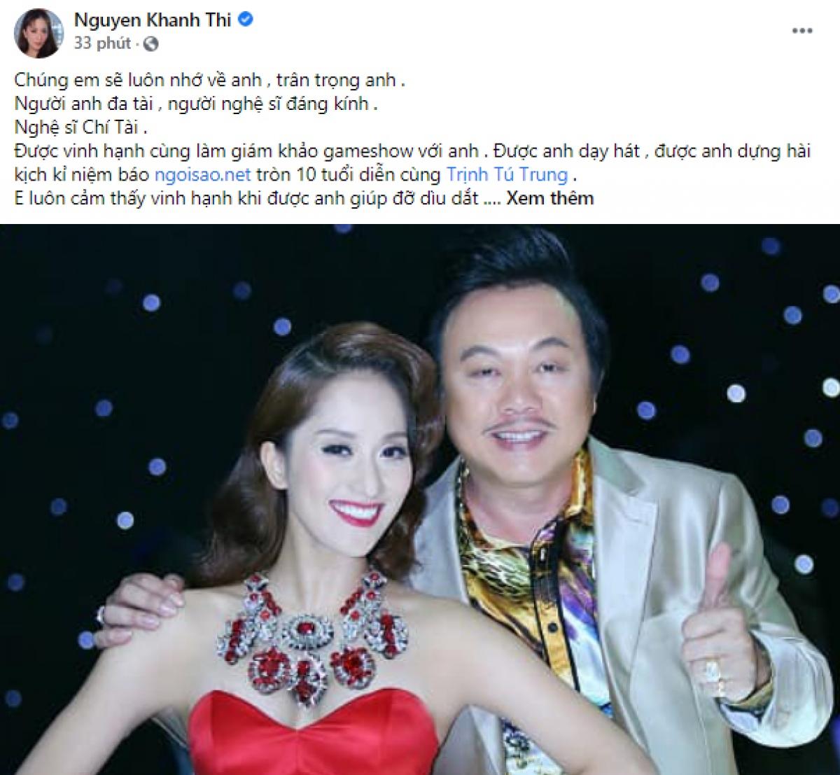 Nữ hoàng dance-sport Khánh Thi.