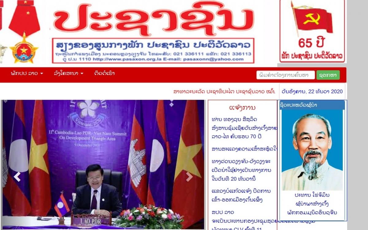 Trang chủ website báo Pasaxon.