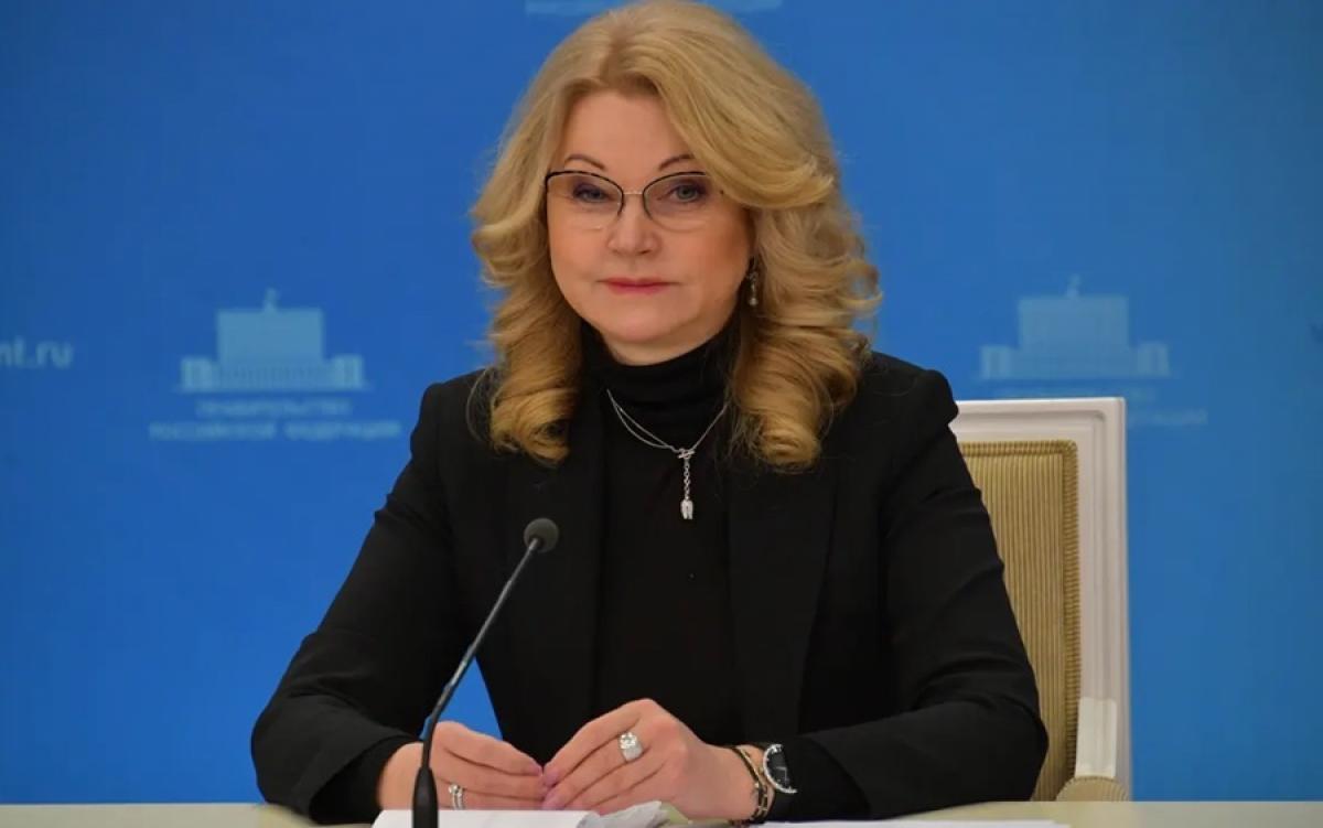 Phó Thủ tướng Nga Tatiana Golikova. Ảnh: Tass.