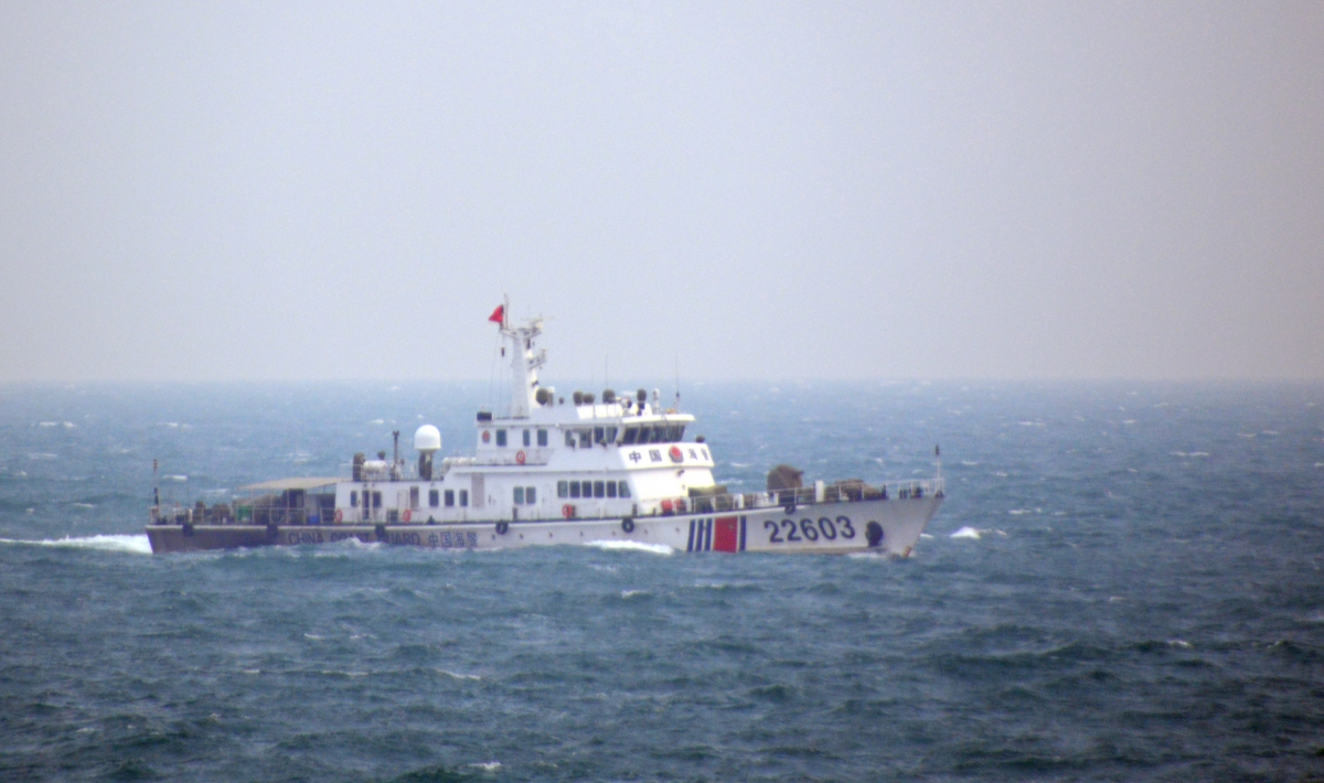 Tàu kỳ viên 22603 của Cảnh sát biển Trung Quốc.