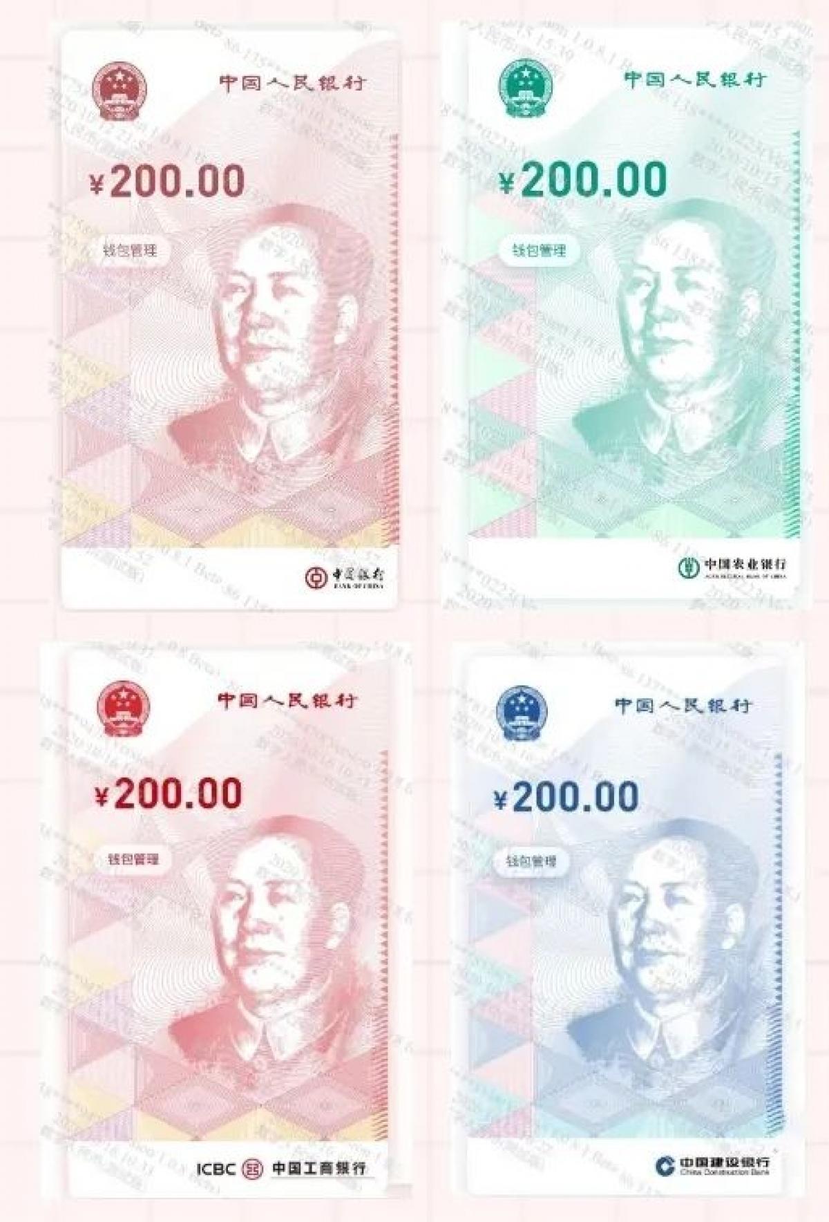 Tiền điện tử thử nghiệm ở Thâm Quyến. (Ảnh: APP)