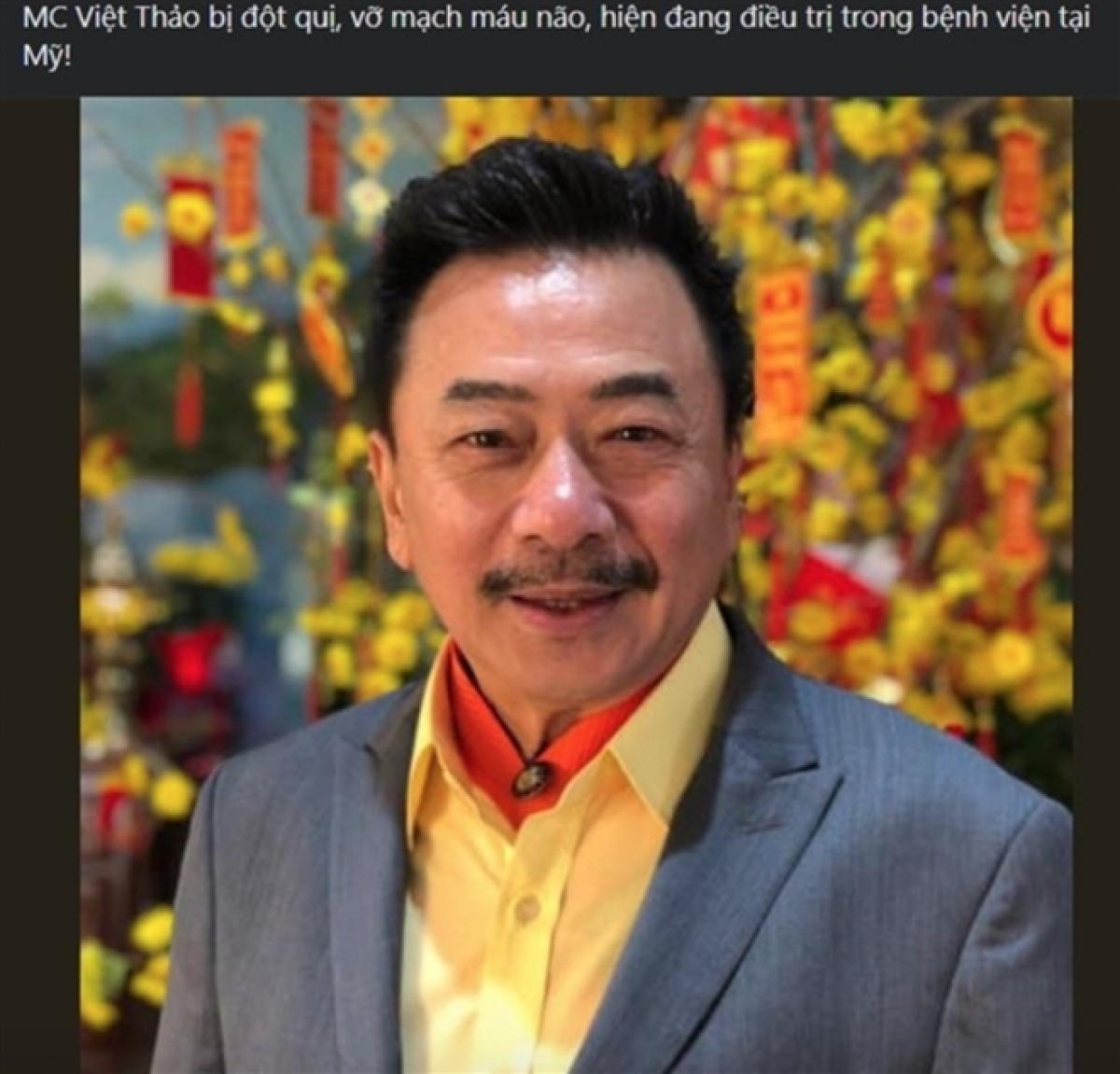 MC Việt Thảo trở thành nạn nhân của trò đùa ác ý gây phẫn nộ.