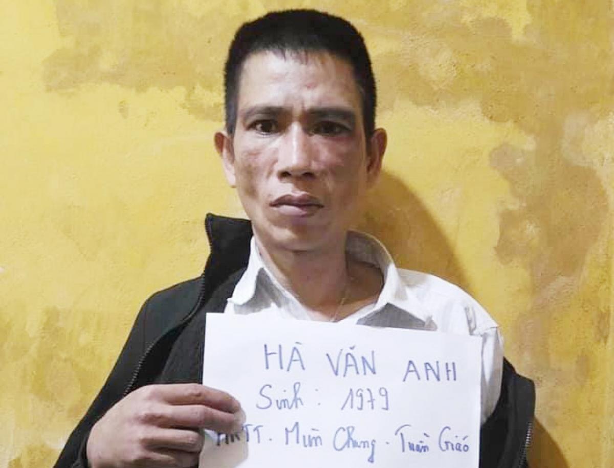 Đối tượng Hà Văn Anh