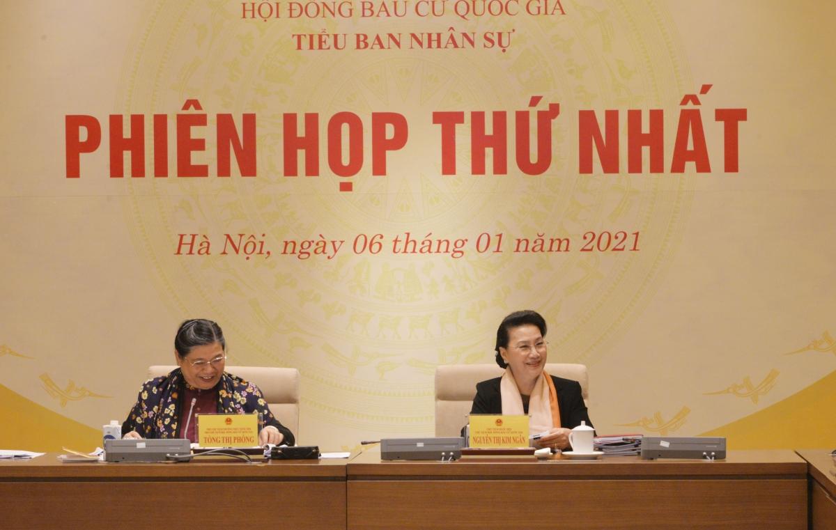 Chủ tịch Quốc hội chủ trì phiên họp
