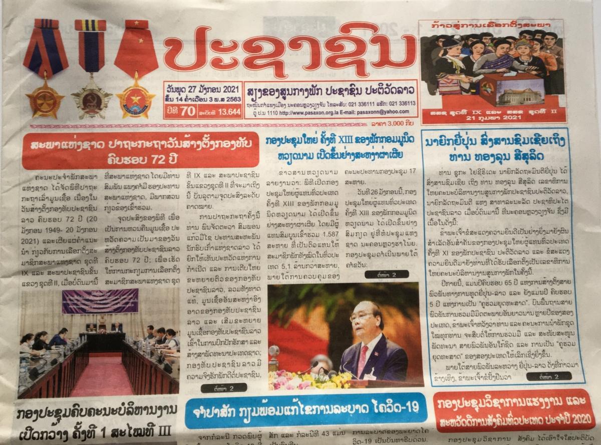 Bài viết trên báo Paxaxon của Lào.