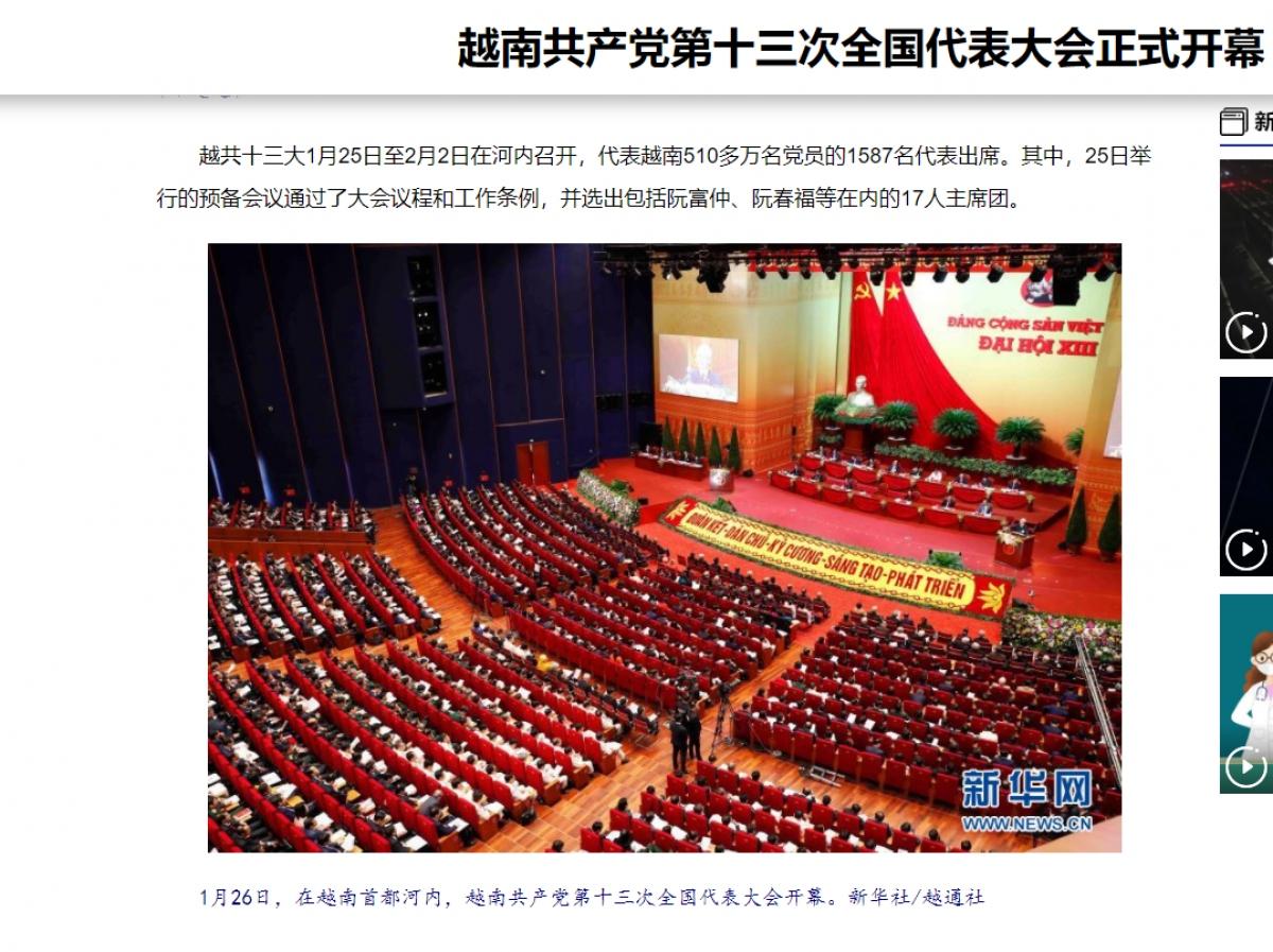 Thông tin và hình ảnh Lễ khai mạc Đại hội lần thứ XIII của Đảng Cộng sản Việt Nam được đăng trên Tân Hoa xã.
