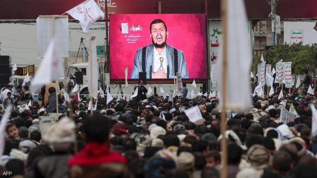 Mỹ liệt nhóm Houthi vào danh sách khủng bố. Ảnh: skynewsarabias