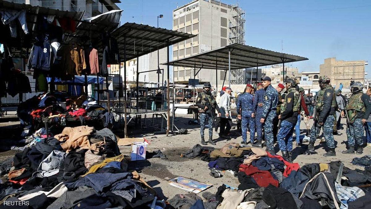 Iraq vụ tấn công khủng bố nhằm vào khu đông dân cư. Ảnh: Skynewsarabia.