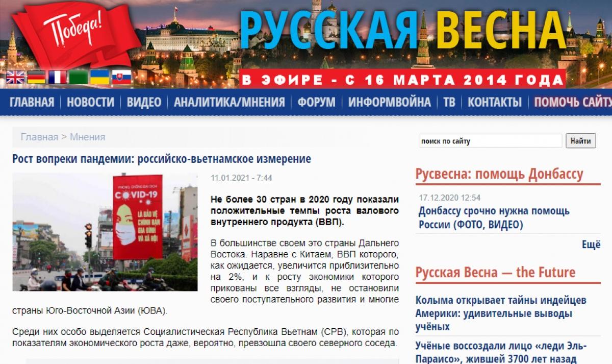 Vietnam's impressive economic achievements grab Russian headlines