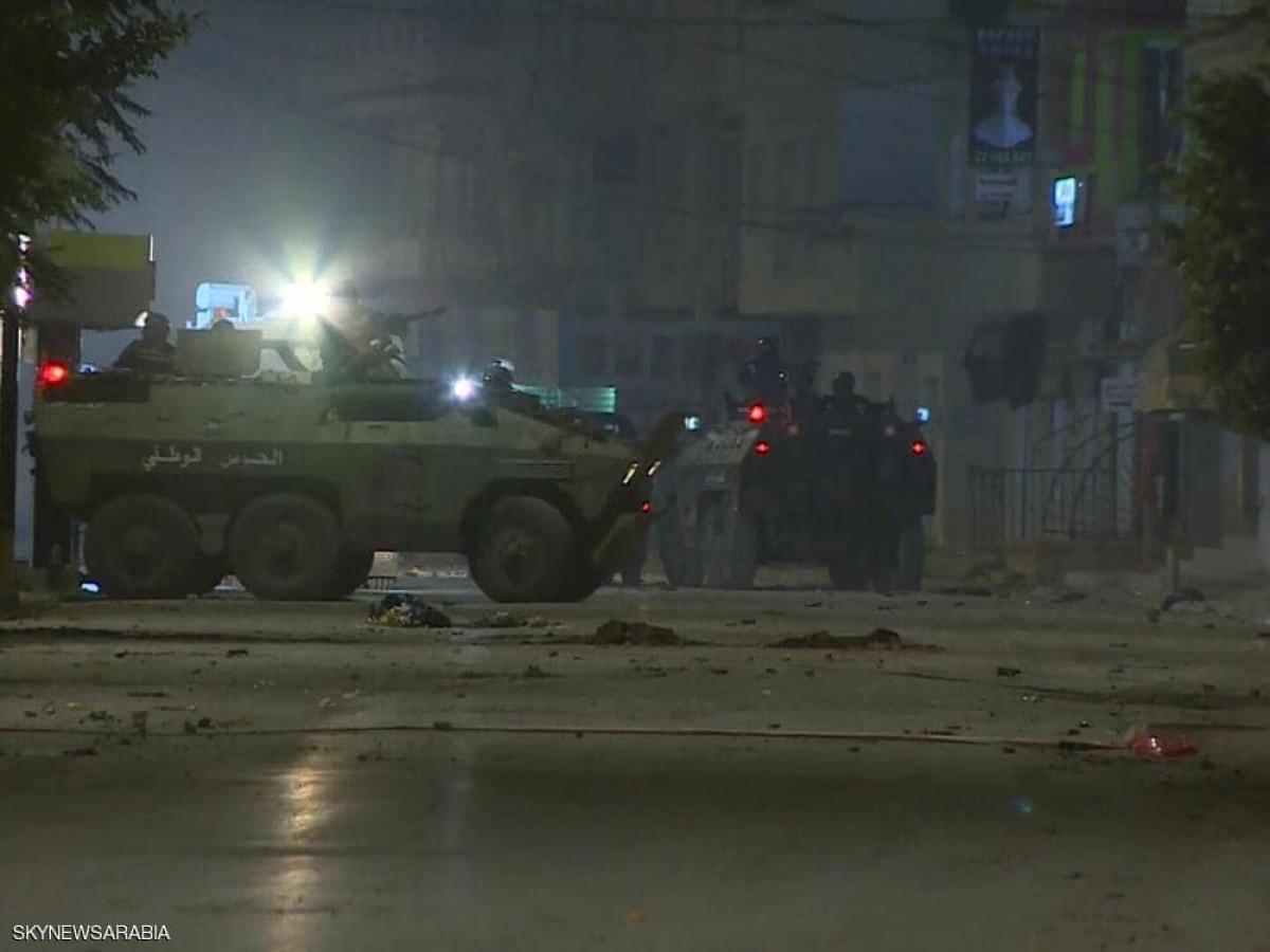 Tunisia bắt giữ hàng trăm người biểu tình - Ảnh Skynewsarabia.