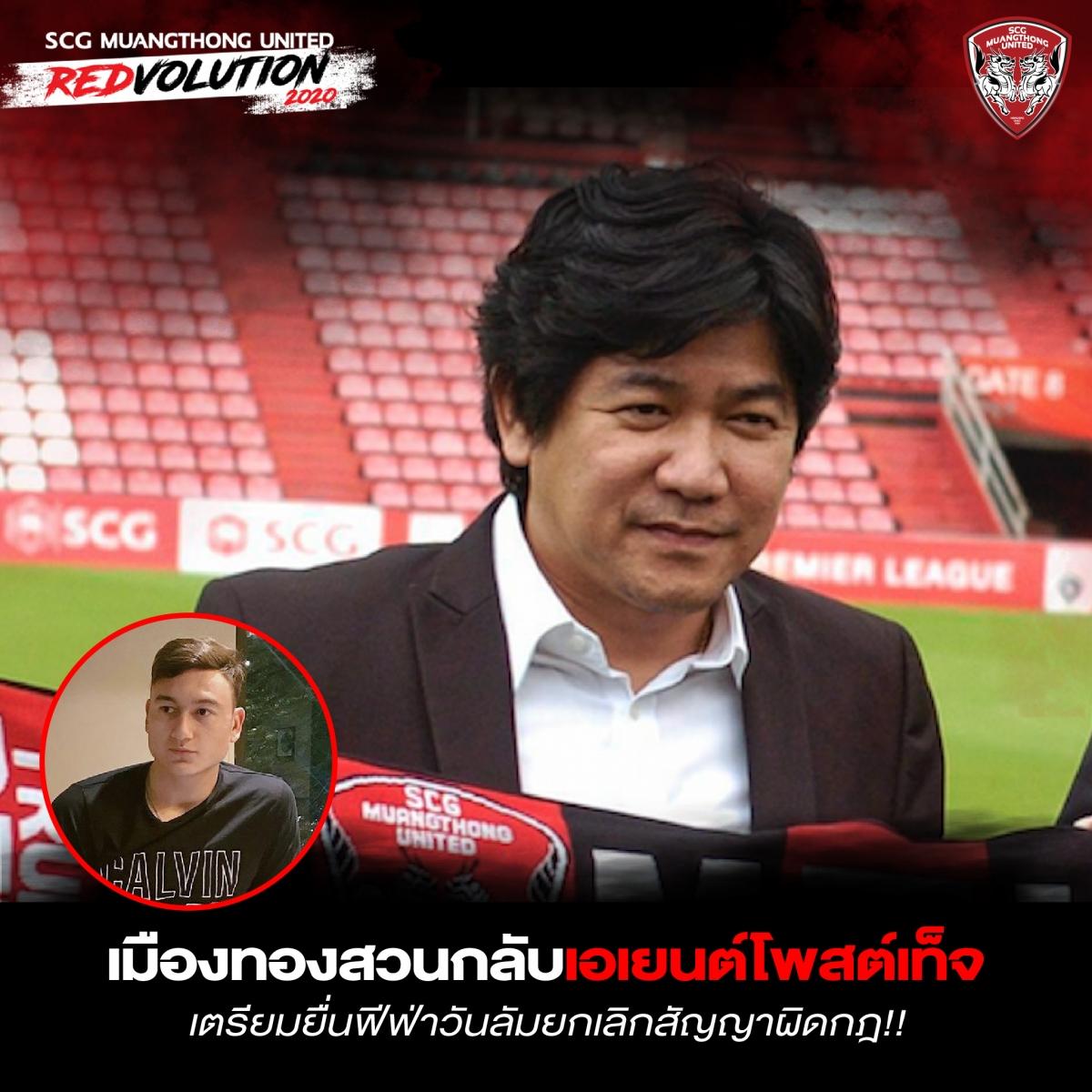Giám đốc điều hành Ronnarit Suewaja. (Ảnh: Muangthong United)