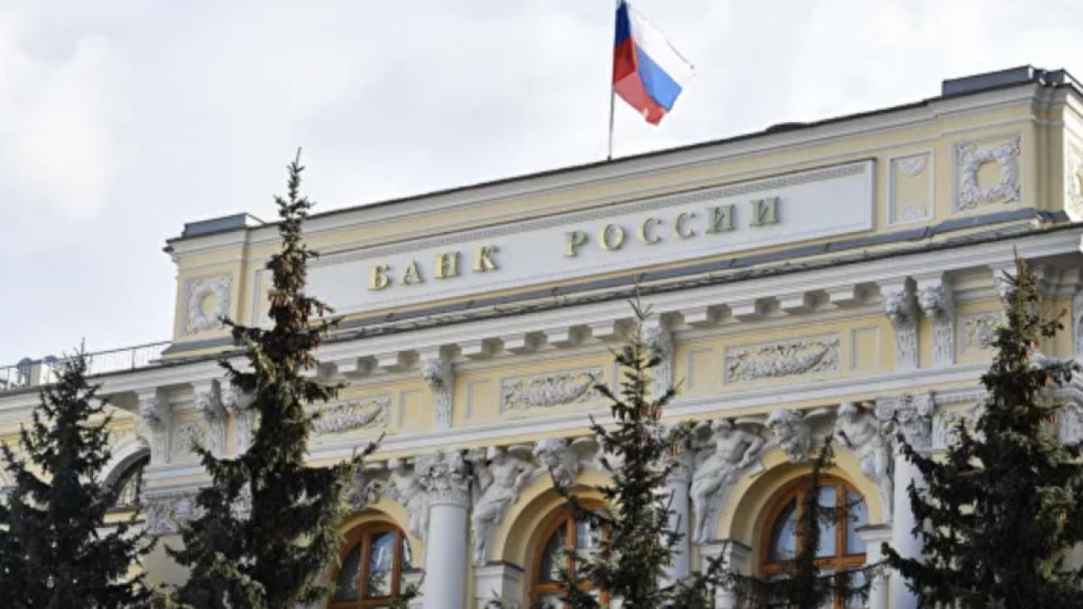 Ngân hàng Trung ương Nga (Ảnh: Ria Novosti)