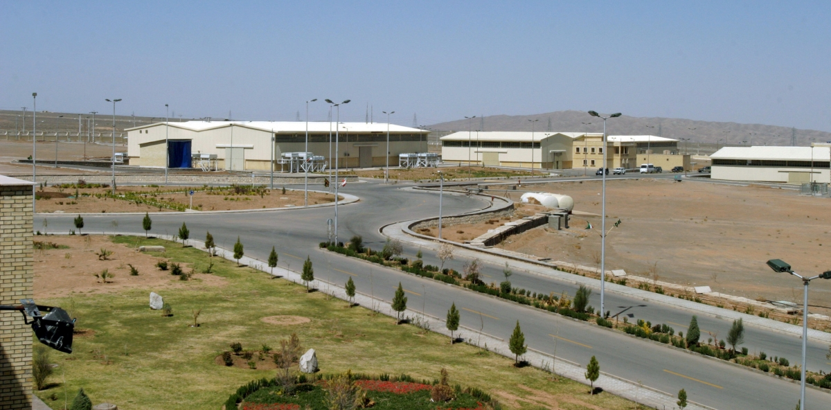 Một cơ sở làm giàu uranium tại Iran. Nguồn: Reuters