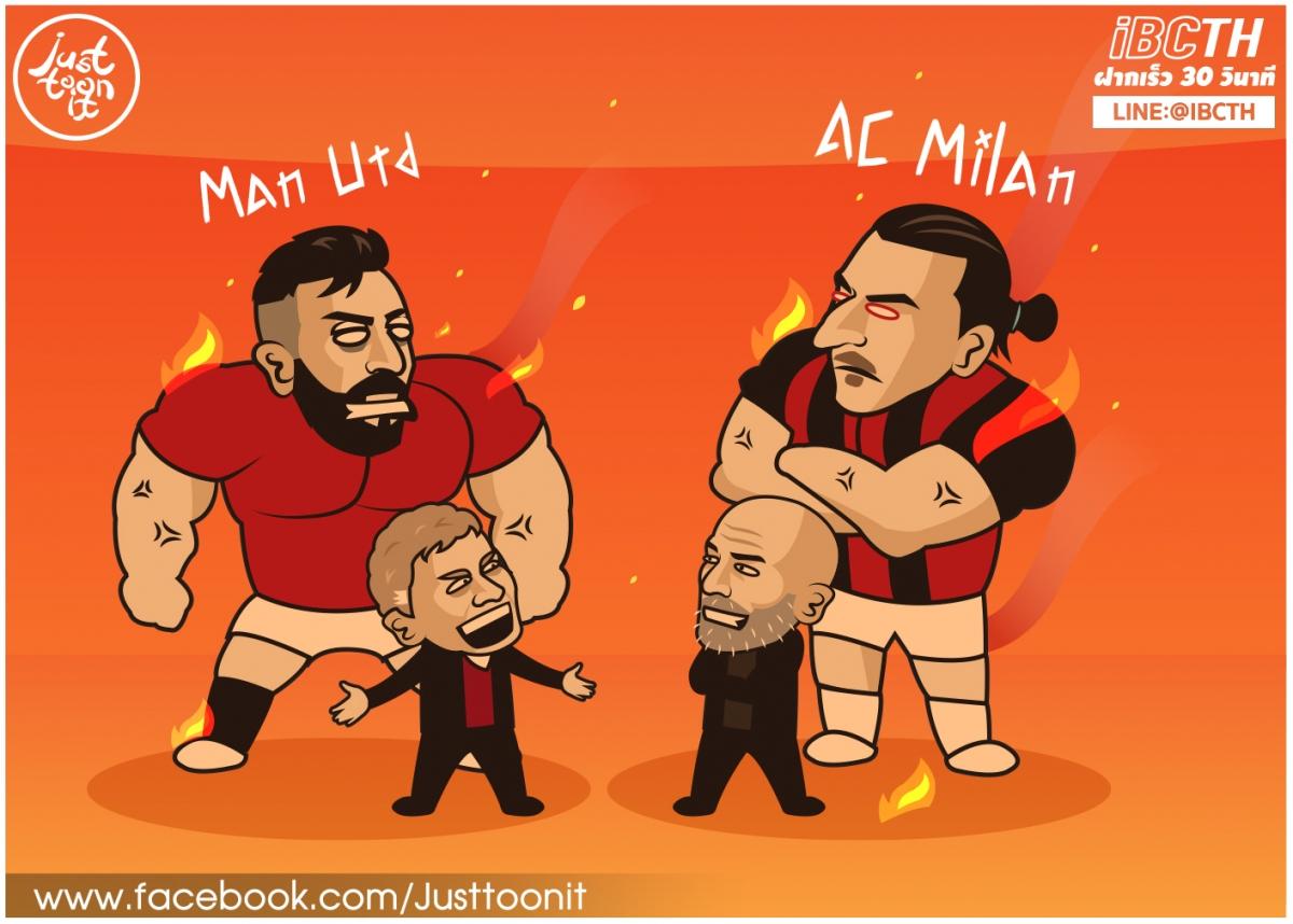 MU và AC Milan tạo nên trận cầu hấp dẫn nhất vòng 1/8 Europa League. (Ảnh: Just Toonit).